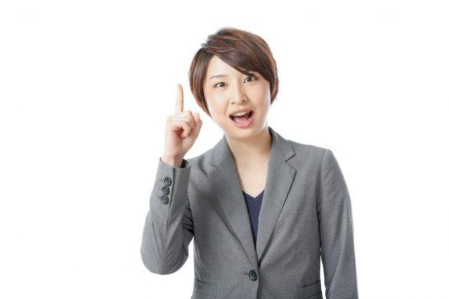 ラバ北千里の口コミ評判【女性専用】ホットヨガスタジオLAVA体験レッスンに行くべき!?