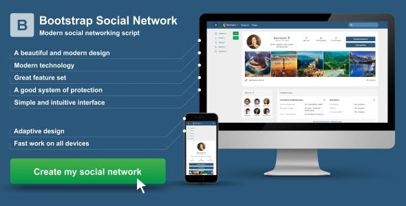 Bootstrap Social Network v2.0