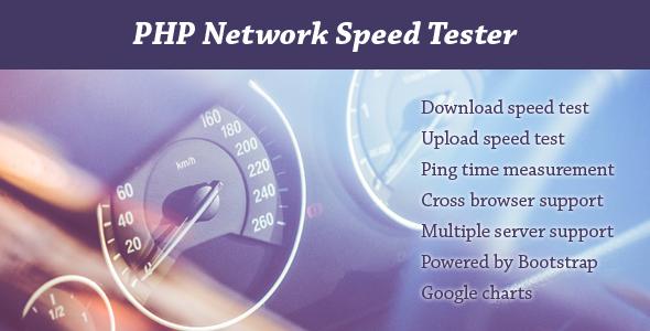 PHP Network Speed Tester v1.2