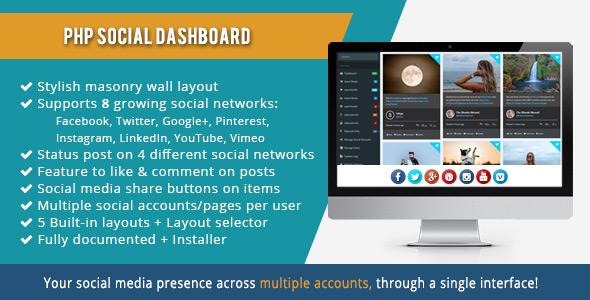 PHP Social Dashboard v1.5.5