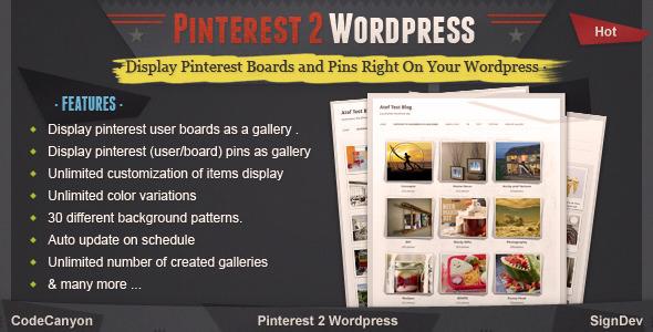 Pinterest to WordPress Plugin v1.1.0