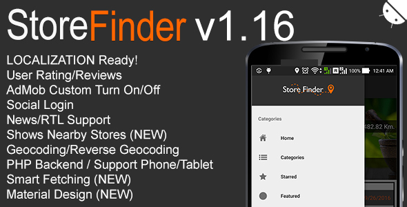 Store Finder Full Android Application v1.16