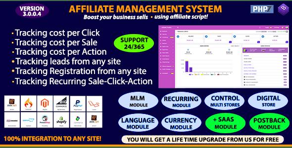 Affiliate Management System v3.0.0.4 - nulled