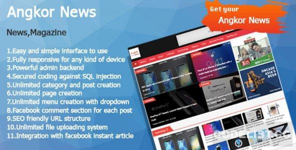 Angkor News v1.0 - News CMS PHP