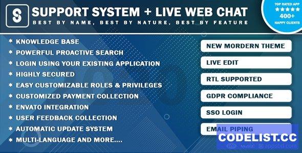 Best Support System v3.0.6 - nulled