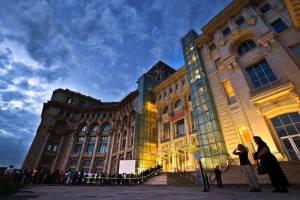 National Museum of Contemporary Art Bucharest