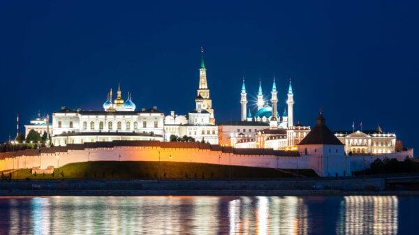 Kazan Ancient City in Tatar Russia