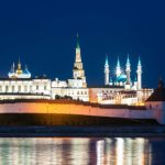 Kazan Russia Travel Guide