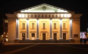 Town Hall Didzioji Street Vilnius