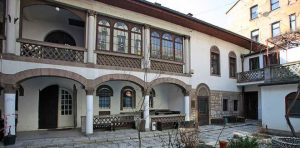 Museum of Literature & Performing Arts Sarajevo
