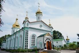 The Exaltation of the Cross Monastery Poltava
