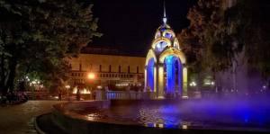 Mirror Stream Fountain Kharkiv