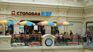 Stolovaya No 57 Moscow