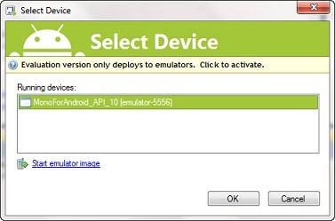 Select Emulator