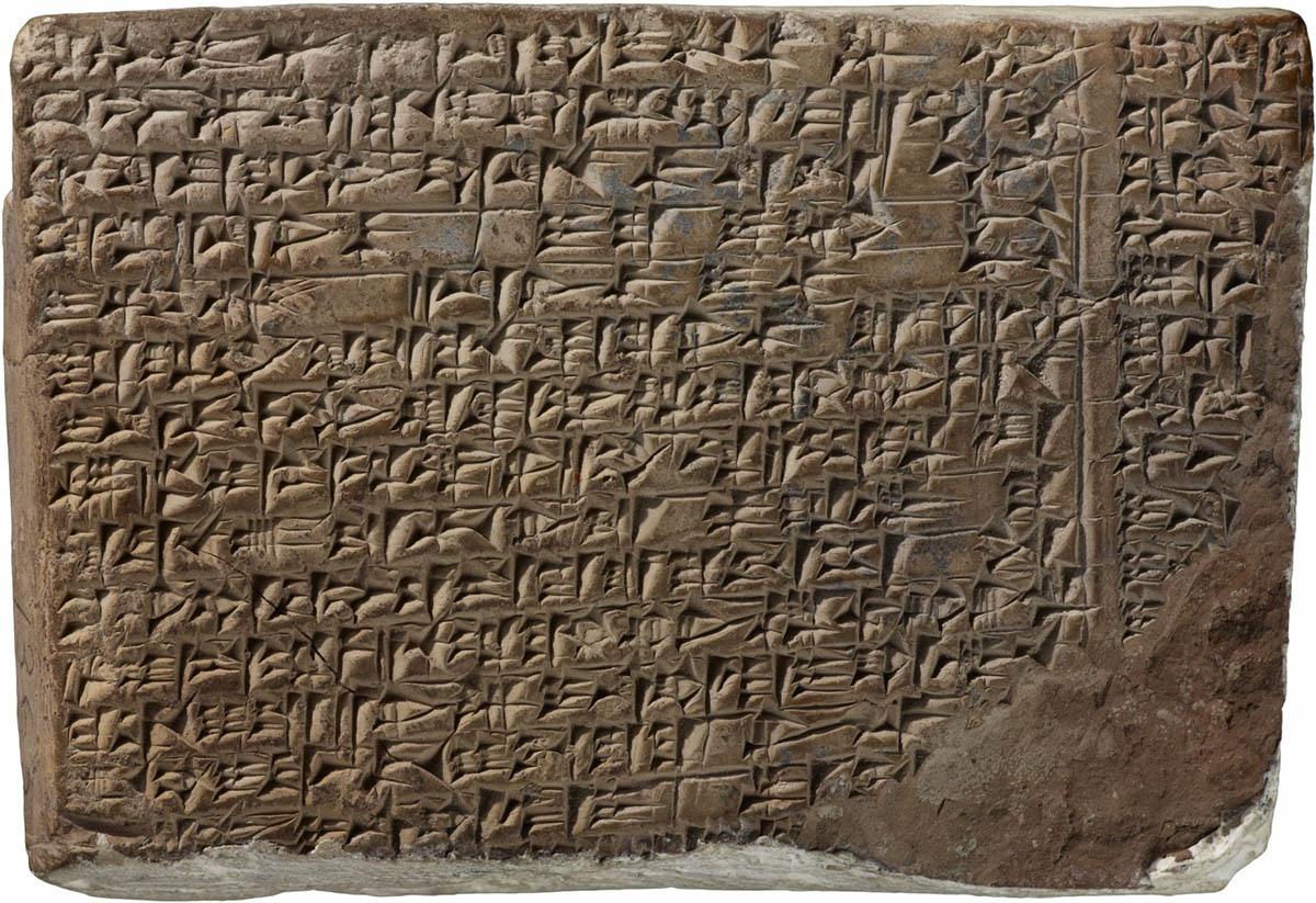 Mesopotamian Cuneiform Alphabet A Z