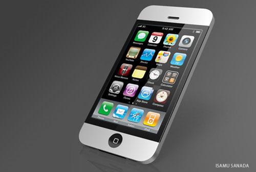 https://i2.wp.com/www.codigogeek.com/wp-content/uploads/2010/01/iPhone_4G.jpg
