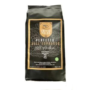 CoffeePulse - Perfetto 500γρ σε κόκκους