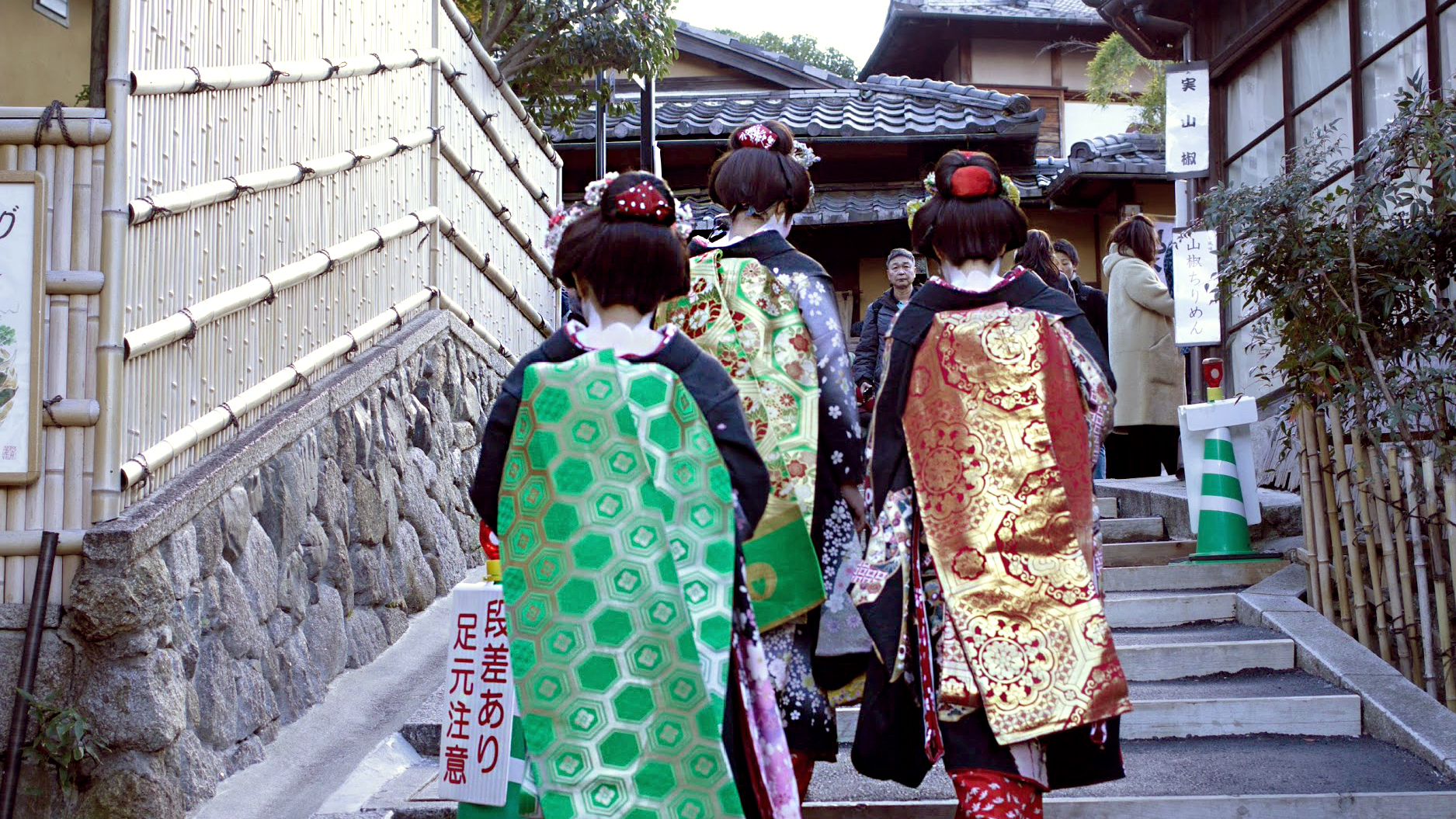 Kyoto, Tradition In Modern Day