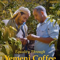 Equality Through Yemeni Coffee - Issue 48