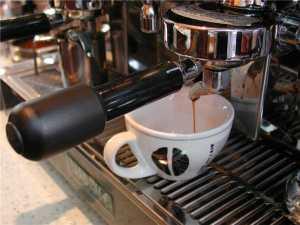 perfect Espresso cup