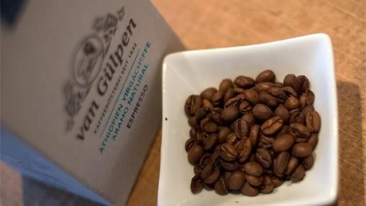 Espresso Test Äthiopien Yirgacheffe Aramo Natural