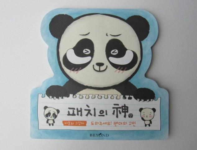 bye bye panda eyes