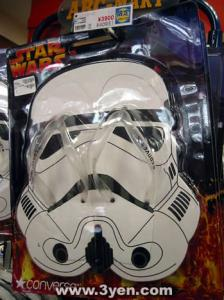 star_wars_converseTrooper