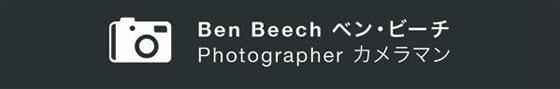 Ben Beech Photo