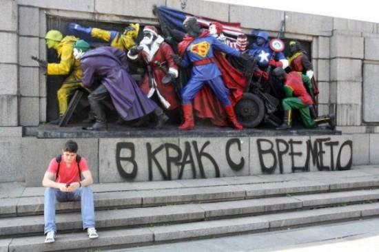 Street Art 07 550x366 Artes Urbanas criativas