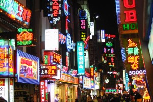 Inside Scoin: How Seoul's Mayor wants South Korea's capital to become a cryptocurrency haven