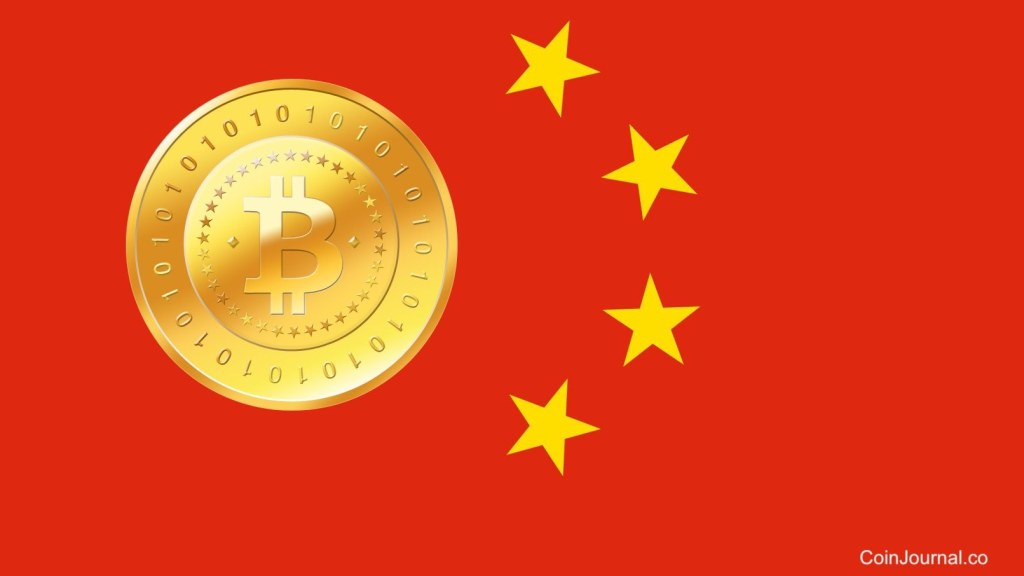 reported People's Bank of China giving round central bank digital currency to Alibaba Tencent Five banking organizations, Unconfirmed: First Eight Institutions to Get China's Digital Currency?
