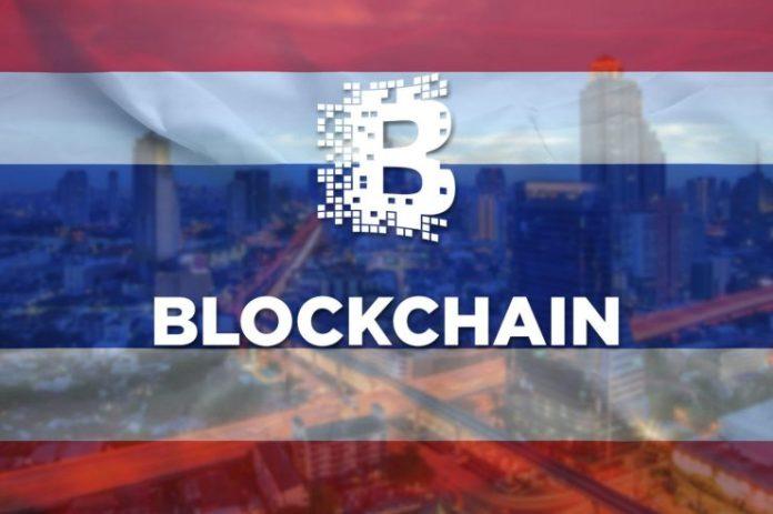 Tayland Vizeyi Blockchain ile Verecek