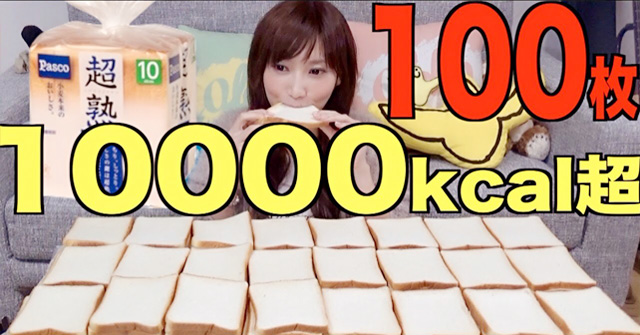 yuka002