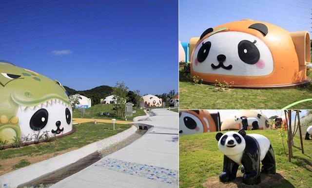 Resultado de imagem para panda village Nanki-Shirahama