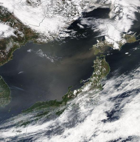 poeira amarela pelo Japão