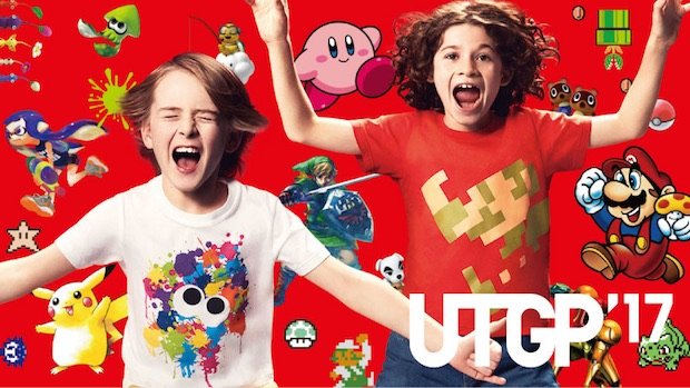 camisetas Uniqlo