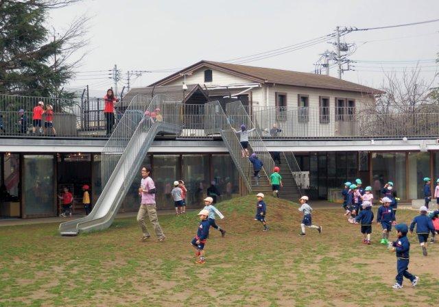 Fuji-Kindergarten Japão