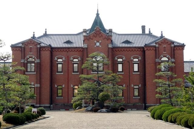 Prisão Juvenil de Nara