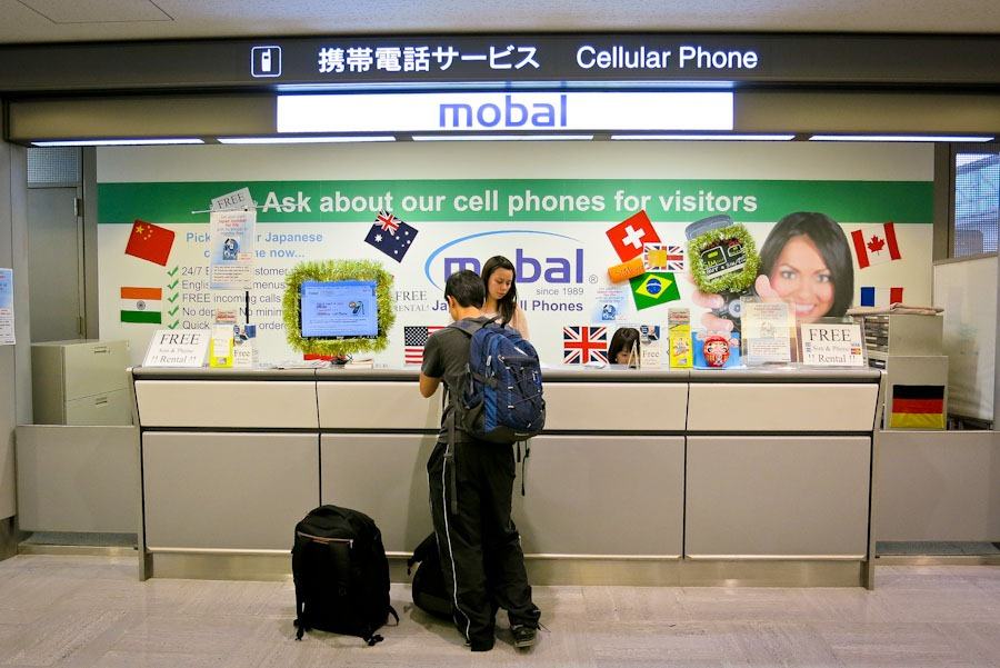 Internet Japão