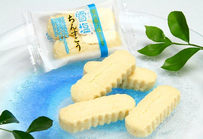 biscoito de Okinawa