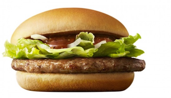 McDonald's no Japão