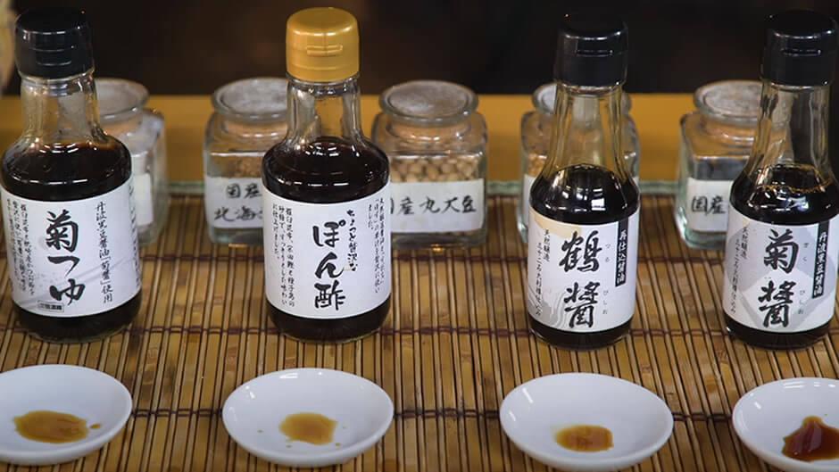 Tipos de shoyu Japão