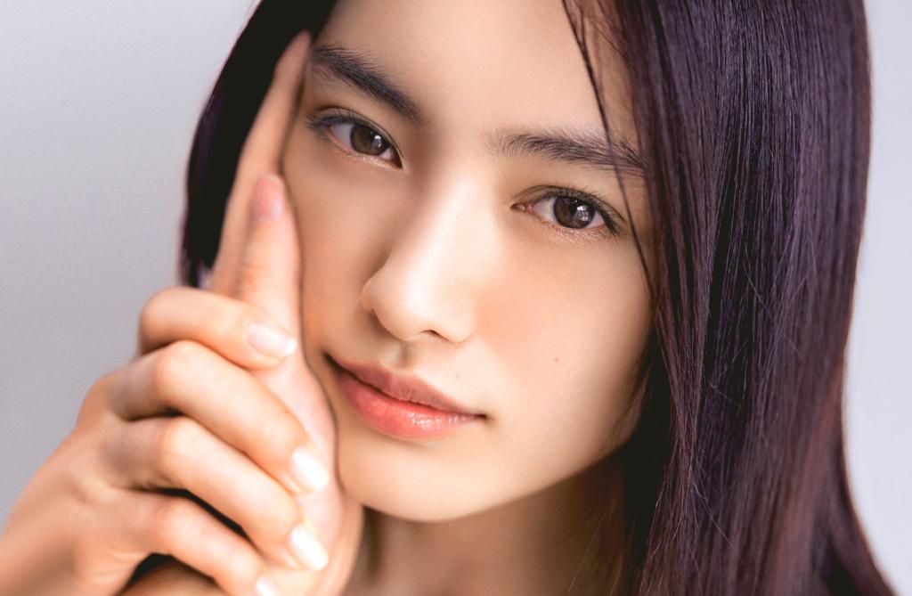 Segredo de beleza japonês