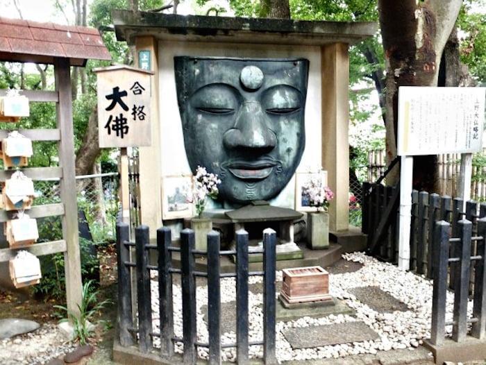 Estátua de Buda em Ueno