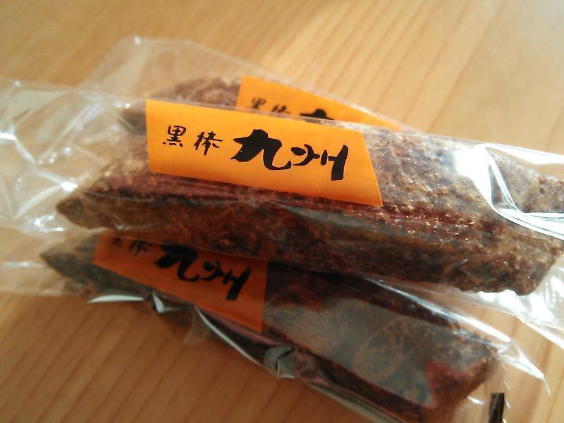 kurobo doce japonês