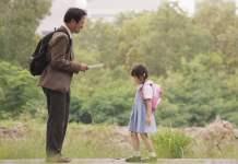 pai solteiro no Japão