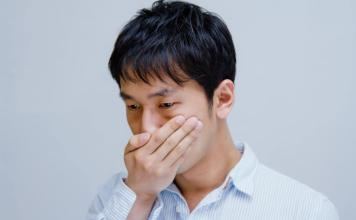Taijin Kyofusho