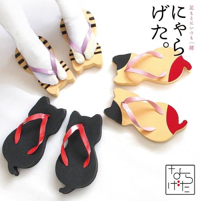 chinelos em formato de gato