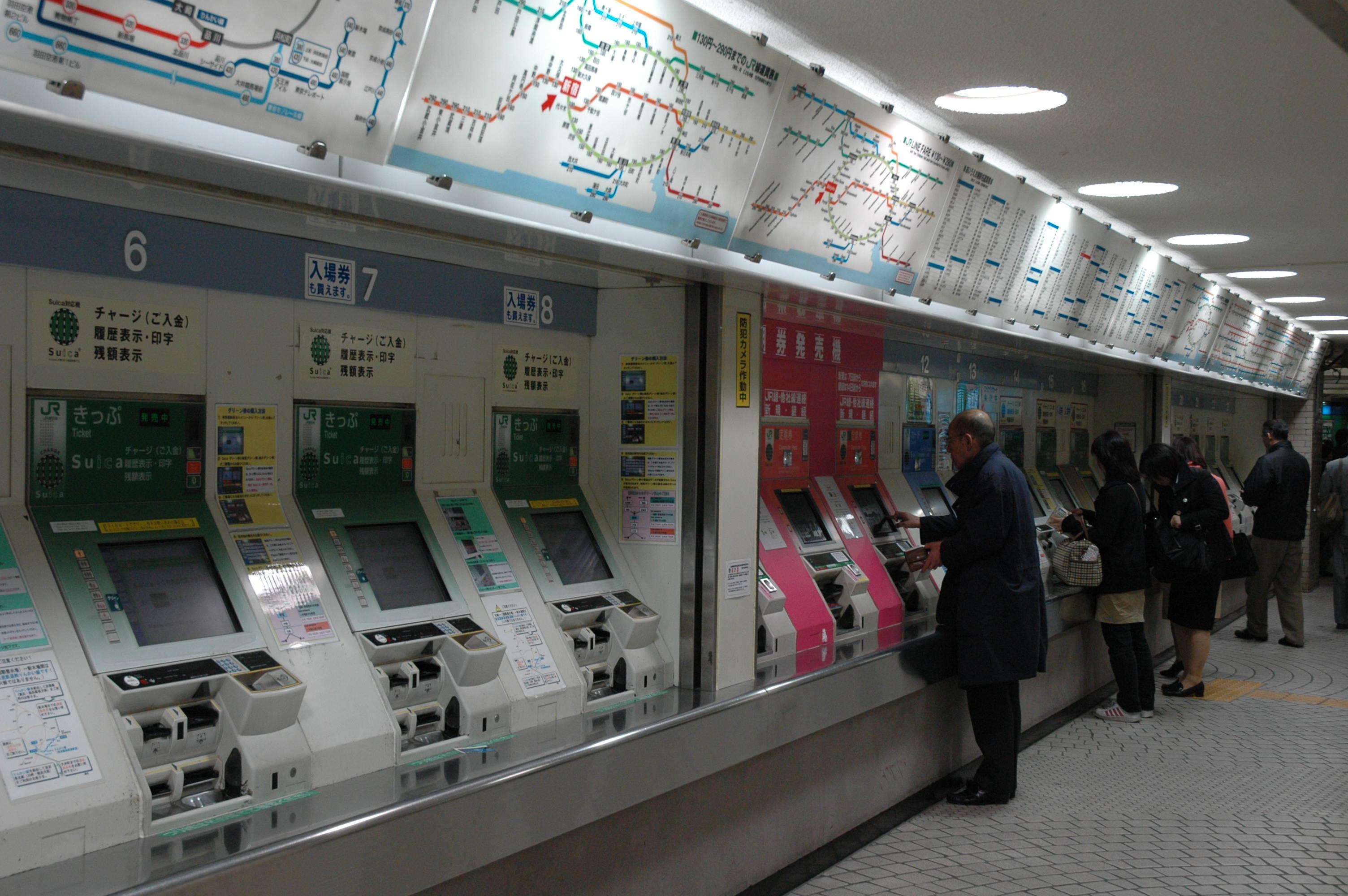 transporte no Japão