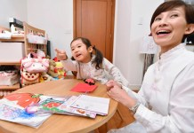 mães no Japão